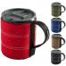 Termohrnek GSI Outdoors Infinity Backpacker Mug